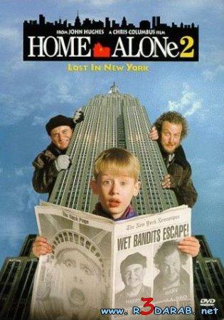 Xem phim Home Alone 2: Lost In New York Ở Nhà Một Mình 2