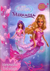 Mermaidia Yolculu�u