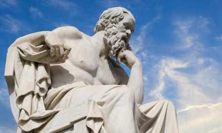 dünya felsefe günü ünlü filozofların sözleri