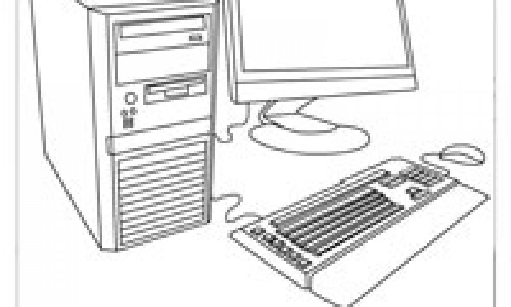 Bilgisayar Cicicee