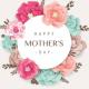anneler günü ile ilgili sözler