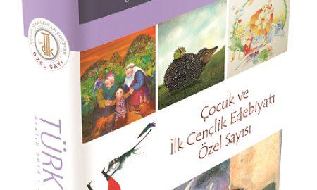 cocuk-ve-ilk-genclik-edebiyati-dergisi