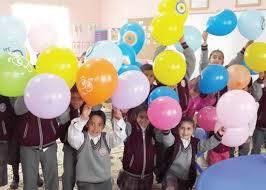 Alev Turgut Köy Okulları