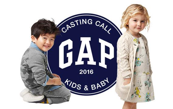 Gap Kids Casting Call Çocuk Yarışması 2016 58