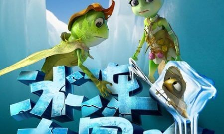 Kurbağa Krallığı 2 Buz Macerası
