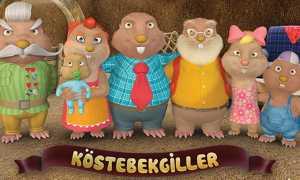 köstebekgiller - çocuk tiyatroları