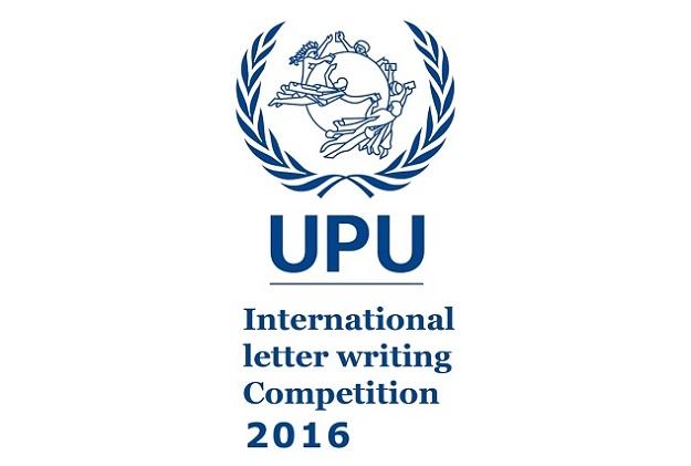 upu 46. uluslararası mektup yazma yarışması