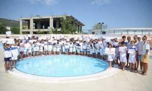 bilecik yaz okulları 2017