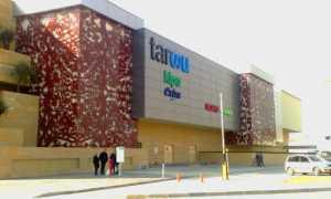 mersin tarsu alışveriş merkezi