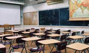 2019 2020 Okullar Ne Zaman Açılacak?