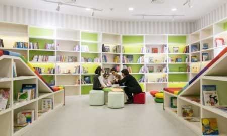 Bukku Çocuk Kütüphanesi